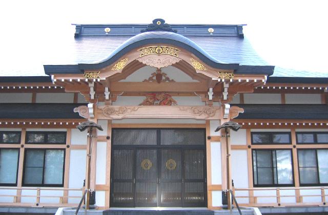 写真:中川町 極楽寺(1)