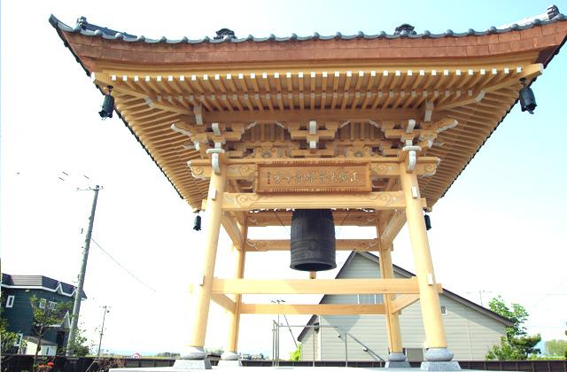 写真:札幌市東区 東照寺(1)