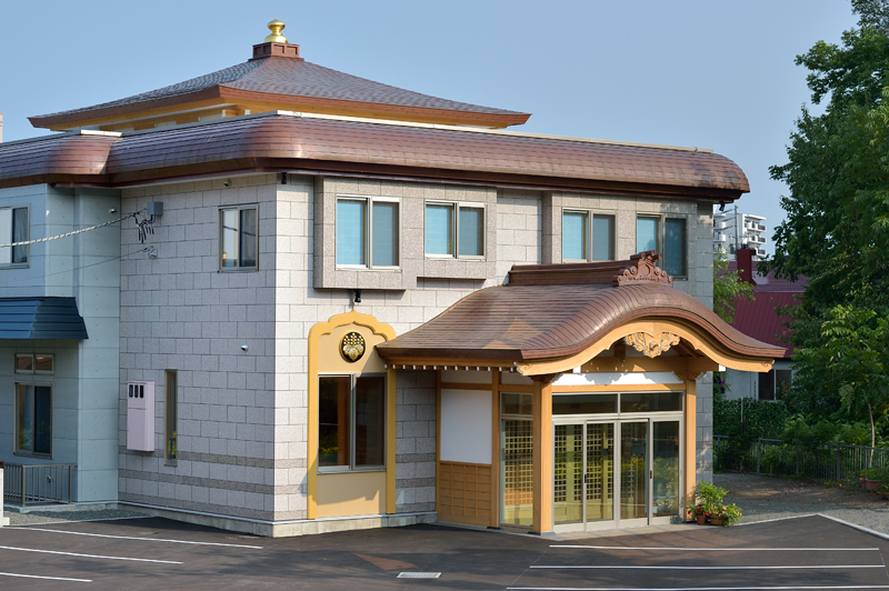 写真:札幌市南区 瑞現寺別院(1)