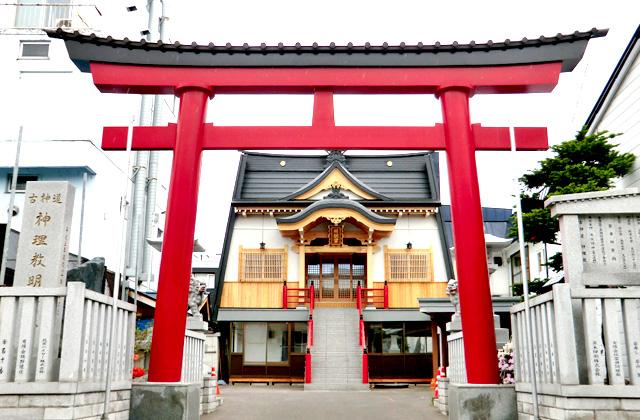 写真:士別市 神理教(1)
