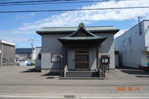 写真:札幌市 正楽寺(2)