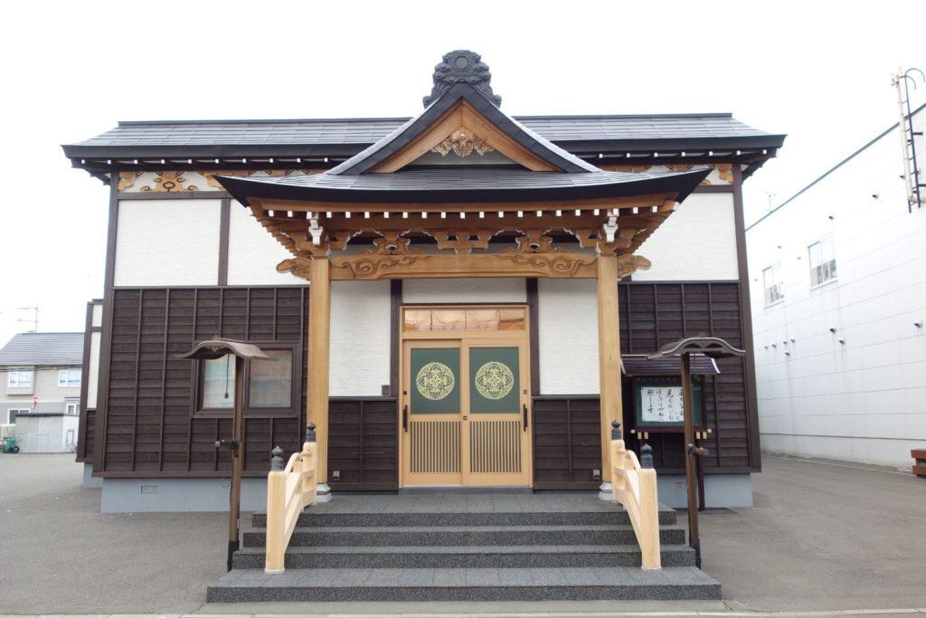 写真:札幌市 正楽寺(1)