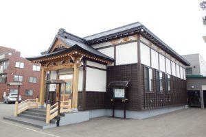 写真:札幌市 正楽寺(3)